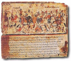 An early text and illustration from the Iliad