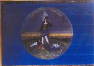 First Virginia Brigade Flag