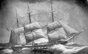 uss_congress_1841