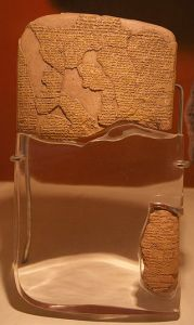 The original Treaty of Kadesh (